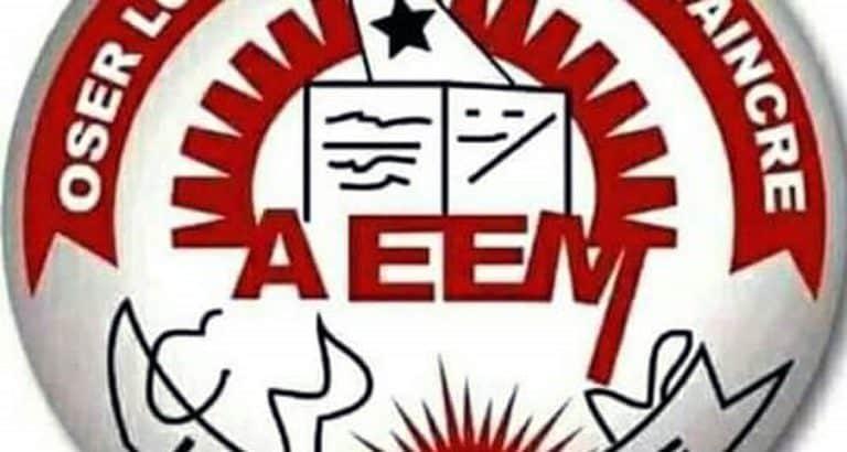 aeem solution Logo_AEEM_Bamako_Mali