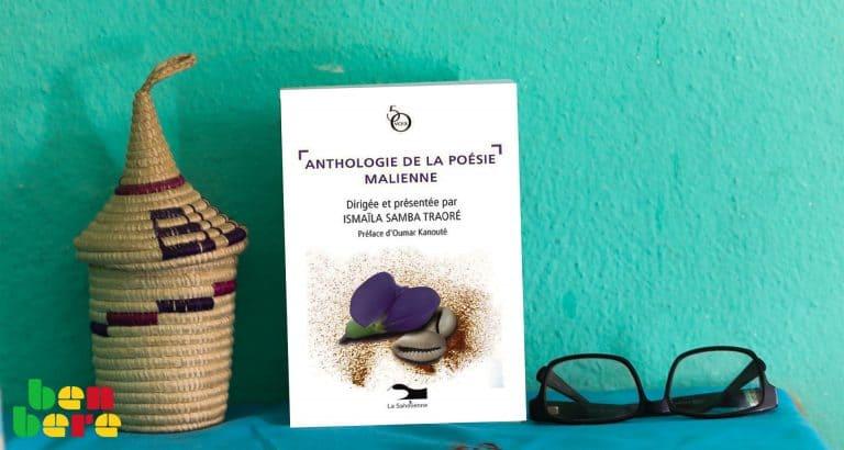 L'Anthologie de la poésie malienne : un ouvrage qui respire le Mali