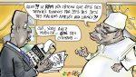 #Bagadadji2020 : les Maliens, éternels boudeurs d'urne ?