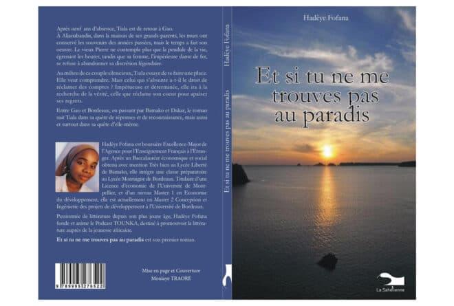 « Et si tu ne me trouves pas au paradis » de Hadèye Fofana, l'histoire d'une quête identitaire